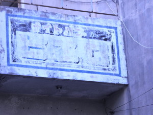 FSCN4580